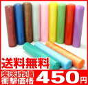 Seal, stamp, bank mark, all all 12 colors [12.0mm] of private seal stylish marble color seal articles point 10 times [all celebration of personal seal ★ stamp ★ いんかん ★ finding employment ★ seal set 【 10P23May13 】 SSspecial03mar13_interior product free shipping]