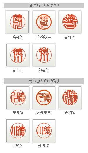 送料無料◆印鑑・はんこ/銀行印/琥珀樹脂/60...の紹介画像3
