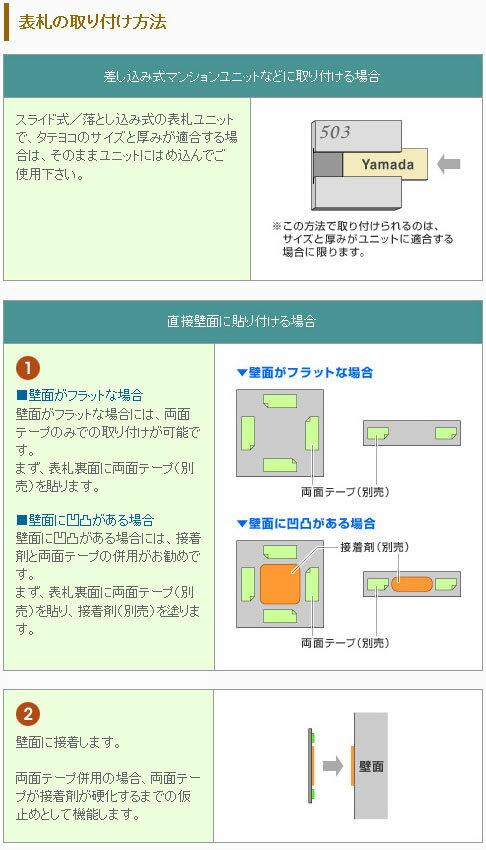 送料無料◆表札/AVY-3/アヴァンスシリーズ...の紹介画像3