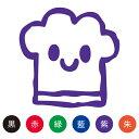 シャチハタ/スマイルスタンプ かわいい ネーム6 おけいこ【お料理教室】No.038 (イラストのみ