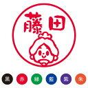 シャチハタ/スマイルスタンプ かわいい ネーム9 イベントキ...