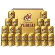 【お中元のし付】サッポロ ヱビス生缶ビールセット YE5DT