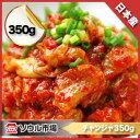 チャンジャ (冷蔵)350g【日本産】
