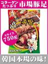 【市場豚足/スライス750g】 コラーゲンたっぷりの豚足