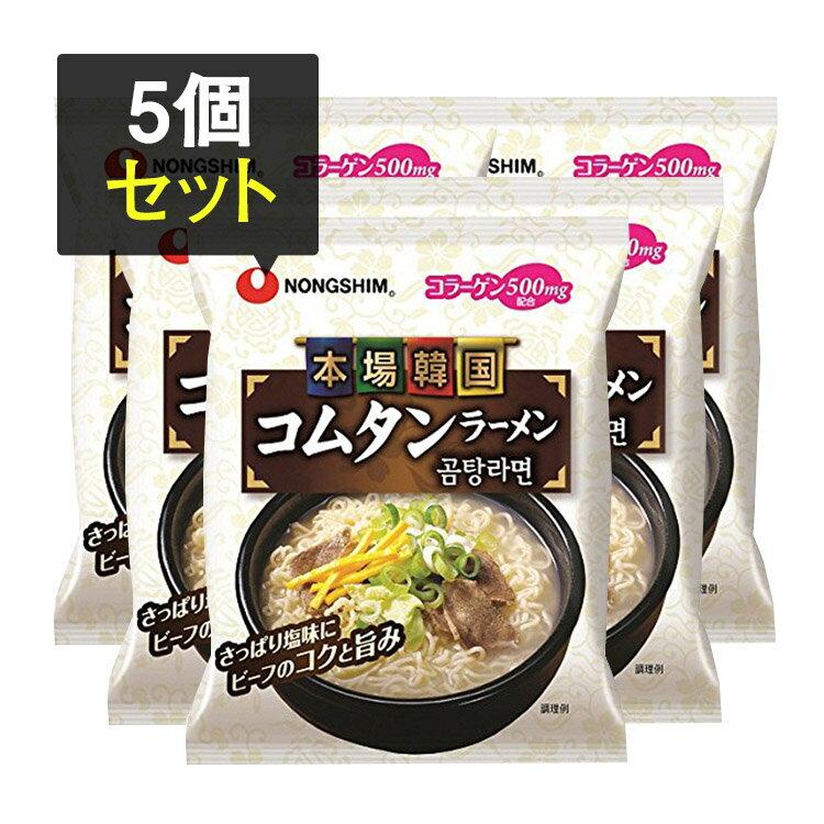 農心 サリコムタン麺110g×5袋 05P23A...の商品画像