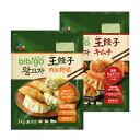 【ビビゴ】bibigo 王餃子 セット(肉&キムチ)100円割引...