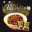 パルト 一品 ジャ-ジャ-麺 4個 PACK