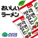 樂天商城 - 三養 おいしいラーメン 1BOX(40入)