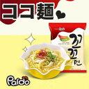 樂天商城 - パルト ココ麺 5袋入り[[**真っ白な辛さにはまります!!]]