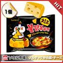 ブルダック炒め麺チーズ【三養】