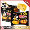 ブルダック炒め麺チーズ★4個入り【三養】