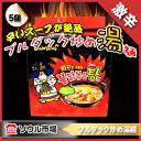 【激辛】ブルダック湯麺 X5個入り【三養】