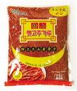 樂天商城 - ヘッ唐辛子(キムチ用)1kg x10