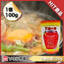 【万能の素100g 】韓国食品/韓国調味料/万能の素 レシピ