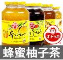 ゆず茶500g【三和 】