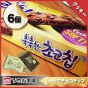 【オリオン】しっとりチョコチップ200g(6個)