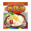 ソウル市場 自社製 冷凍参鶏湯 サムゲタン 1/4サイズ400g (骨なし)