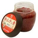 【ソウル市場】キムチの素1kg(冷蔵)