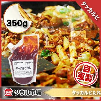 【 市場チーズタッカルビ】タッカルビソース350g
