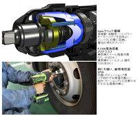 【空研】充電式電動インパクトレンチKW-E190pro【電池パック1個付セット】★送料込★
