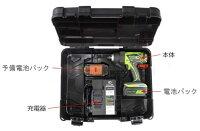 【空研】充電式電動インパクトレンチKW-E190pro【電池パック2個付フルセット】★送料込★