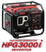 ワキタインバーター発電機HPG3000i軽量コンパクト高性能ハイパワー低燃費省エネ設計機能的な操作パネル堅牢なガードフレーム扱いやすい送料無料