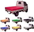 【お買い物マラソン中はポイント5倍】軽トラックシート ターポリン生地使用 KT-1