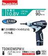マキタmakita 充電式インパクトドライバー TD090DWSPW (白) 10.8V リチウムイオンバッテリ搭載