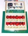 RELIEF 超硬ルータービット12種 木箱入り 30601(廃番予定品)