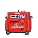 メーカー直送■新ダイワ ガソリンエンジン溶接機EGW2800MI 発電機兼用溶接機[やまびこ]