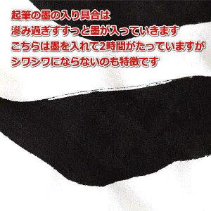 漢字用半紙白雪/半紙/書道半紙/書道用紙/書道用品/筆の運びなめたか/にじみ少なめ/玄宗墨液で書きました/商品詳細