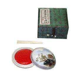 印泥 上海西冷印社 箭鏃 2両型(60g)