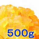 ドレンミンスオレンジピール 500g...