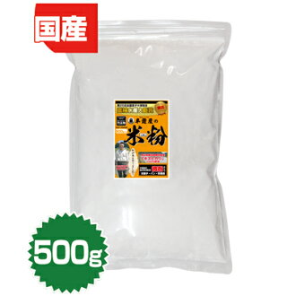 Okayama Prefecture from a Bell shop rice flour 500 g (with recipes)