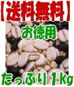 【送料無料】スーパー三穀米ごはんの素 1kg【sm15-17】【smtb-KD】