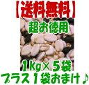 【送料無料】スーパー三穀米ごはんの素 6kg【sm15-17】【smtb-KD】【FS_708-8】