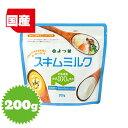 起司, 乳製品 - よつ葉 スキムミルク(脱脂粉乳)200g
