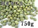 ショッピング日食 青大豆(国産) 750g