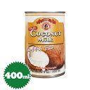 ココナッツミルク缶 400ml