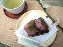 【送料無料】【簡単セット】ご家庭で桜餅が簡単に!おすそ分けしたら、きっと尊敬されちゃいます♪【送料無料】手作り桜餅セット【gw_m_fs】