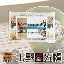 ショッピング炊飯器 岡山県産 玉野五穀ブレンド PLUS 津山 (25g×5袋入)
