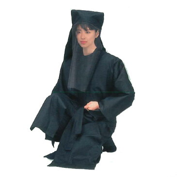 【黒衣セット、M・L・LL】黒子さん、後見さん、歌舞伎などの伝統芸能の舞台で役者さんの背後に控えて小道具や衣裳のお手伝いをしている人のお衣裳です。