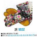 【■柄・お祭り足袋 】桜柄、同柄の鯉口もあります。【神輿用足袋】