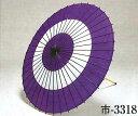 踊り傘、舞踊傘、稽古用傘、舞台用傘「助六」助六傘、蛇の目【絹張り】絹傘、尺六、2