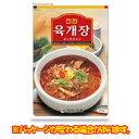 【韓国食品・加工食品】眞漢 ジンハン ユッケジャン