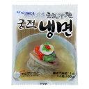 【宋家】 宮殿冷麺 麺 160g 1箱=60入(2箱=1個口) 【あす楽対応】