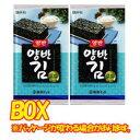 【韓国海苔ヤンバン海苔(弁当用) 4号/24入【韓国食品/韓国食材/韓国海苔/のり/おつまみ/韓国料理】