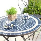 エルダモザイクテーブル/ガーデンテーブル/ベランダ/テラス/ガーデンルーム用/RCP/05P01Mar15/【HLSDU】