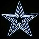 ledイルミネーション/LEDスターライトモチーフ/LEDビッグスター白色/イルミネーション 送料無料/クリスマス/チューブライト/コロナ産業/RCP/05P0...