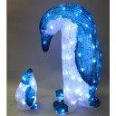 LEDイルミネーション/3Dシーアニマル/LED マザー&ベイビーペンギン/イルミネーション/送料無料/クリスマス/LED/コロナ産業/RCP/05P03Sep...